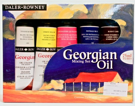 Georgian-Oil-Mixing-Set