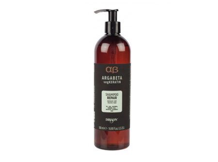 Šampon za oštećenu i kemijski tretiranu kosu Argabeta Repair s hidroliziranim proiteinima riže i soje (biljni keratin).